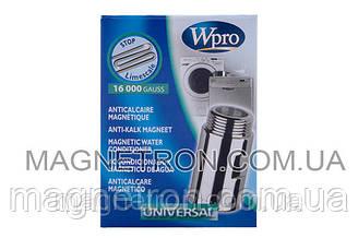 Магнитный смягчитель воды для стиральных и посудомоечных машин Whirlpool 480181700939