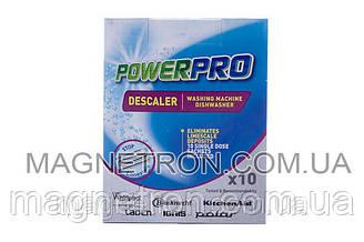 Средство для удаления накипи Whirlpool Power Pro Descaler 484000001141 (484000000281)