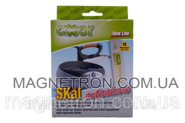 Капсулы для очистки утюгов и парогенераторов SKal Axor