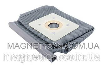 Мешок тканевый для пылесоса Beko 9190451032