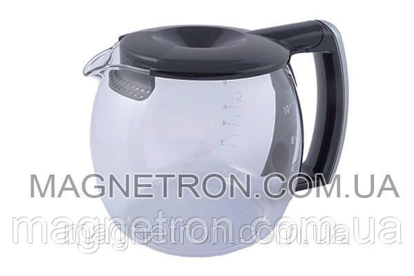 Колба + крышка для кофеварки DeLonghi 7313281249