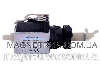 Помпа (насос) для кофеварок Krups 53W Defond Phoenix-50 Type B2P MS-622743