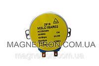 Двигатель заслонки M2LC18AR02 к холодильнику Samsung DA31-10107D