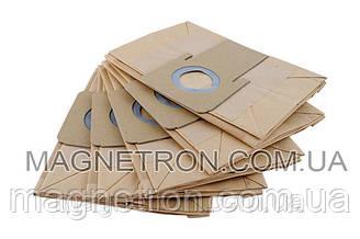 Набор мешков бумажных + выходной фильтр + освежитель к пылесосу Thomas Twin/Syntho 790012