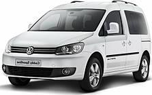 Чехлы на Volkswagen Caddy (с 2010 года до этого времени)