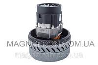 Мотор (двигатель) для пылесоса THOMAS Twin TT A061300447 1600W 100366