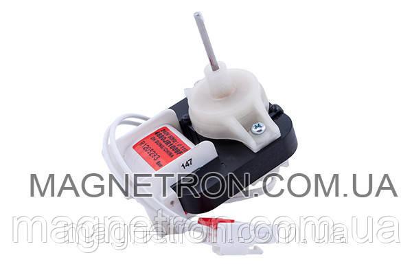 Двигатель вентилятора для холодильника LG 4680JR1009F 9W