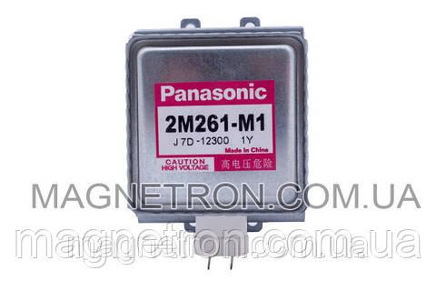 Магнетрон для СВЧ-печи Panasonic 1000W 2M261-M1