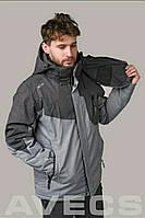 Новый спортивный горнолыжный костюм, для мужчин, фирма - Avecs
