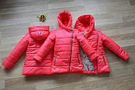 """Демисезонная курточка """"ПОЛИНА"""" для девочки 7 лет (Размер 122) ТМ PoliN line Розовый"""