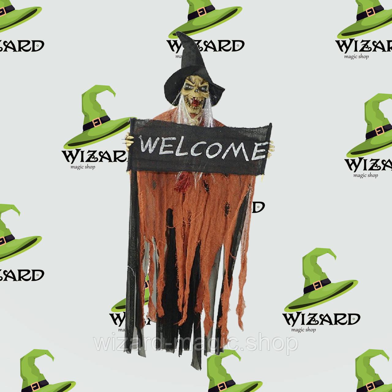 Декор для хэллоуина Висящая Ведьма