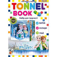 """Набор для творчества 1 Вересня 952990 """"Tunnel book. Frozеn"""" (Y)"""