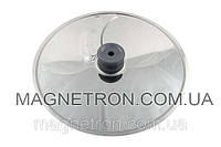 Диск для тонкой нарезки насадки измельчителя AT647 к кухонному комбайну Kenwood KW715909