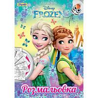 """Раскраска А4 """"Frozen 4"""", 12 стр."""
