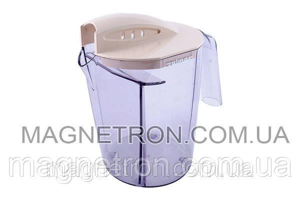 Чаша для сбора сока 1200ml + крышка для соковыжималки Zelmer 476.0060 797907, фото 2