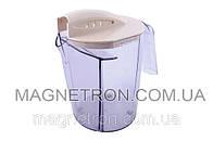 Чаша для сбора сока 1200ml + крышка для соковыжималки Zelmer 476.0060 797907