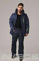 Фирменный спортивный лыжный костюм, для мужчин, фирма - Avecs