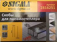 Скоба Sigma 5.8x25 мм. для пневмостеплера (5000шт) Sigma