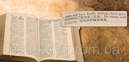 Название MEAN WELL было взято из словаря английского языка