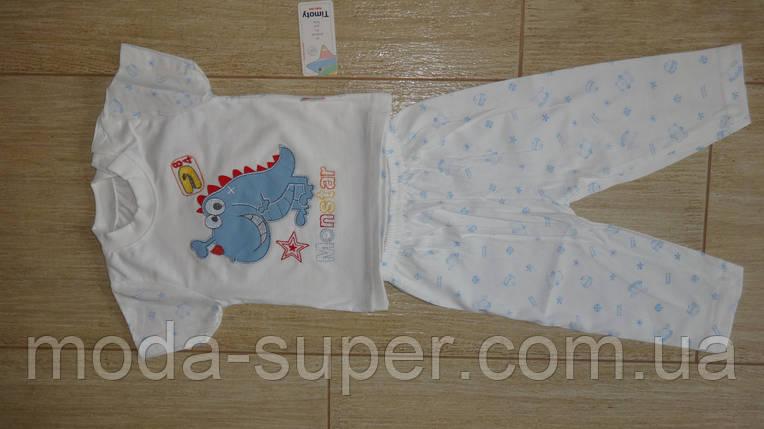 Пижама для самых маленьких, фото 2