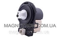 Универсальный насос (помпа) для стиральных машин 18W 70275