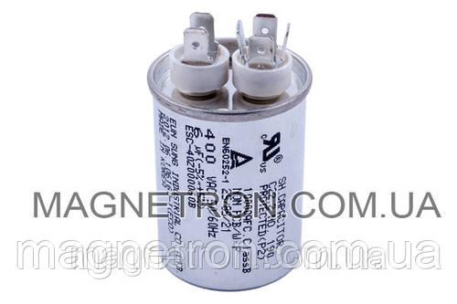 Конденсатор для кондиционера 6uF 400V