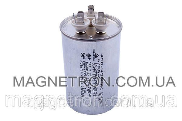Конденсатор для кондиционера 6/55uF 450V, фото 2