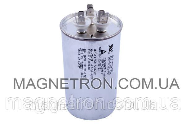 Конденсатор для кондиционера 6/50uF 450V, фото 2