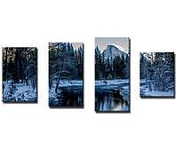 Картина на подарок Река зимой