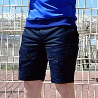 Шорты карго ТУР Brutto, темно-синие