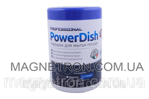 Порошок для посудомоечных машин Power Dish Indesit C00092109 1kg, фото 2