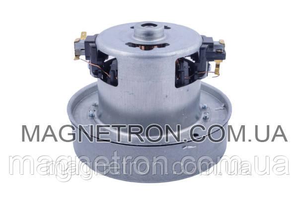 Двигатель (мотор) для пылесоса VC07W19-UR-YJ 1500W Whicepart , фото 2
