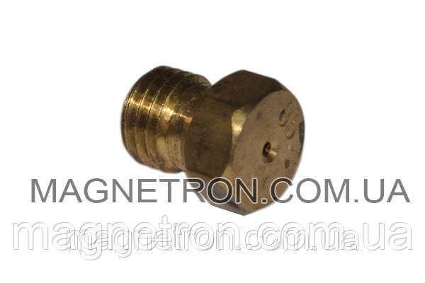 Форсунка для газовой плиты 0.85mm, фото 2
