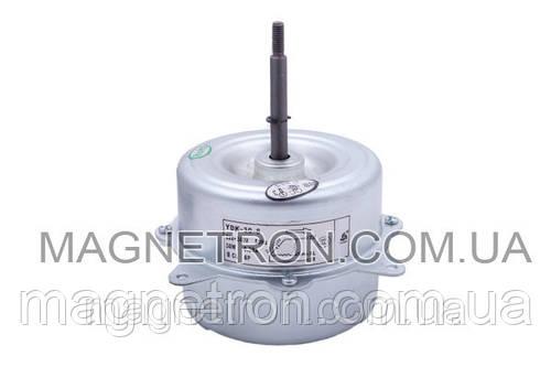 Мотор вентилятора наружного блока для кондиционера Beko YDK-30-6 9197600091
