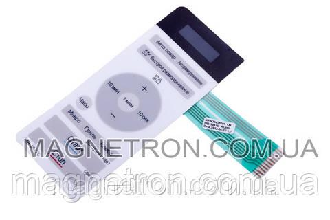 Сенсорная панель управления для СВЧ печи LG MB-4047C MFM36438801