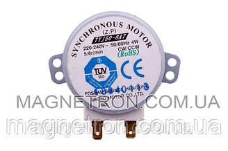 Двигатель для микроволновой печи TYJ50-8A7 Gorenje 104213