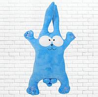 Детская мягкая игрушка,сувенир заяц, голубой