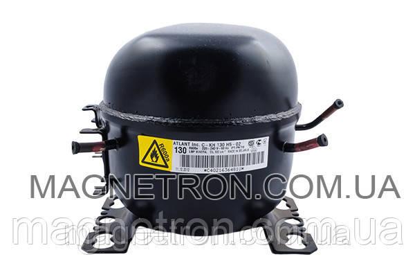 Компрессор для холодильников С-КН-130 Н5-02 151W R600a Атлант 069744103502
