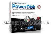 Таблетки для посудомоечной машины Indesit 5 в 1 C00092189