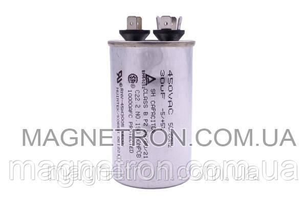 Конденсатор для кондиционеров LG 30uF 450V CBB65 EAE43285014, фото 2