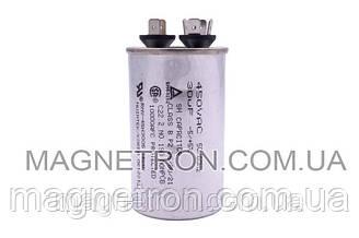 Конденсатор для кондиционеров LG 30uF 450V CBB65 EAE43285014