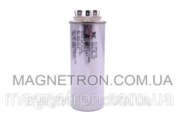 Конденсатор для кондиционера 40/6uF 400V, фото 2
