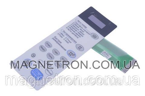 Сенсорная панель управления для микроволновой печи LG MB-3842G (MB-4042G) MFM61850601