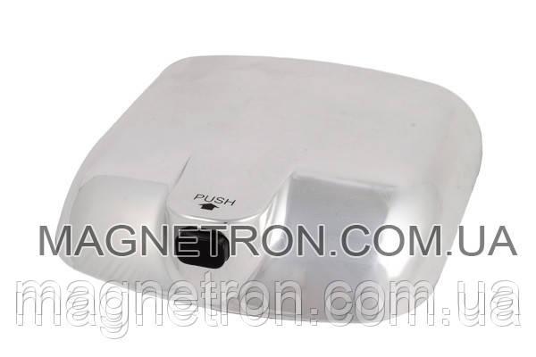 Крышка корпуса для кухонных комбайнов Profi Cook PC-KM1004