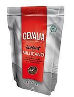 Кофе растворимый GEVALIA Millicano 175 г.  м/у