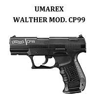 Пневматический пистолет Umarex Walther Mod. CP99