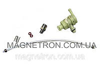 Аварийный клапан давления с трубкой для кофеварки DeLonghi 7313211921