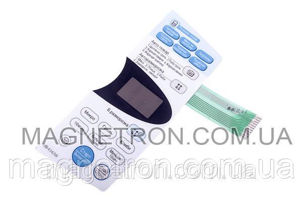 Сенсорная панель управления для СВЧ печи LG MB-4342W 3506W1A409A, фото 2