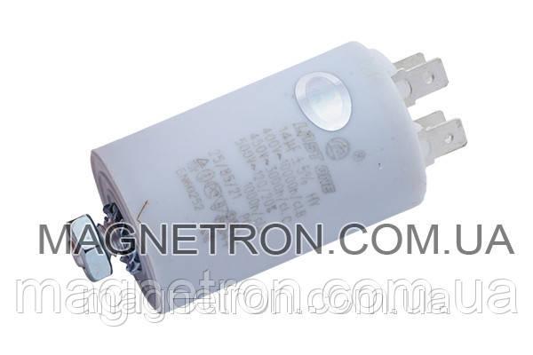 Пусковой конденсатор для стиральной машины 14uF 450V, фото 2