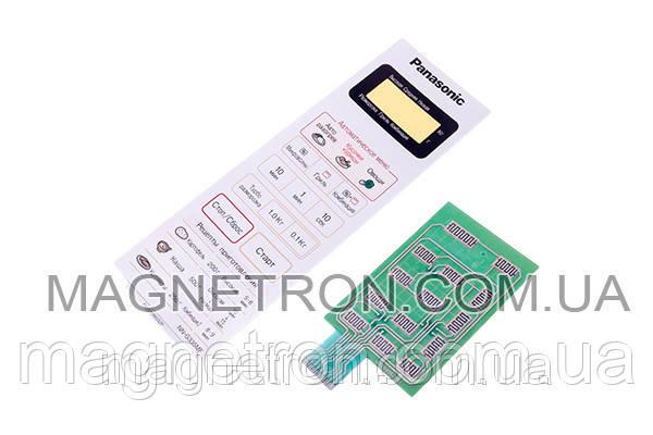 Сенсорная панель управления для микроволновки Panasonic NN-G335MF F630Y6R60SZP, фото 2